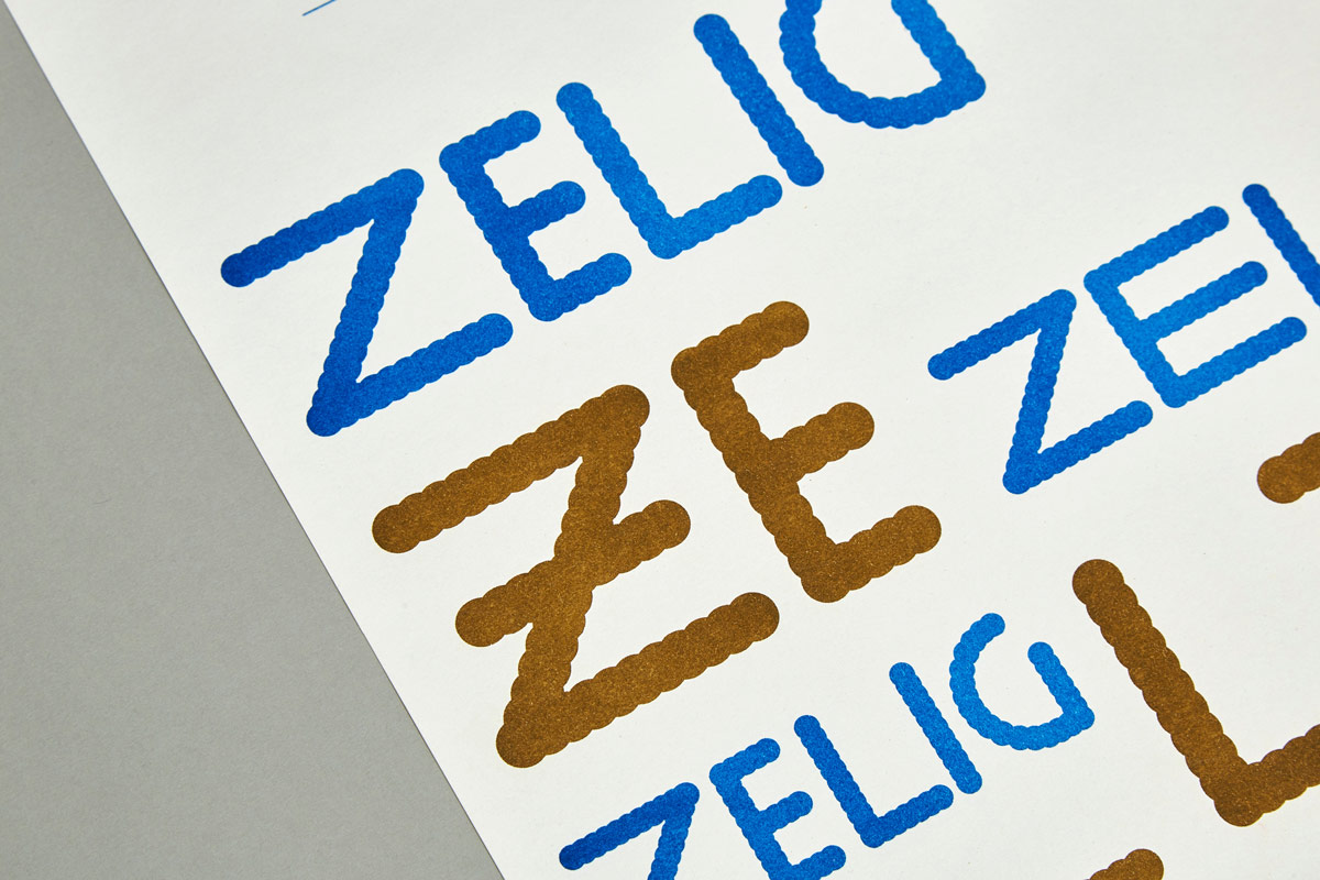 Julia-Posters-TID-5